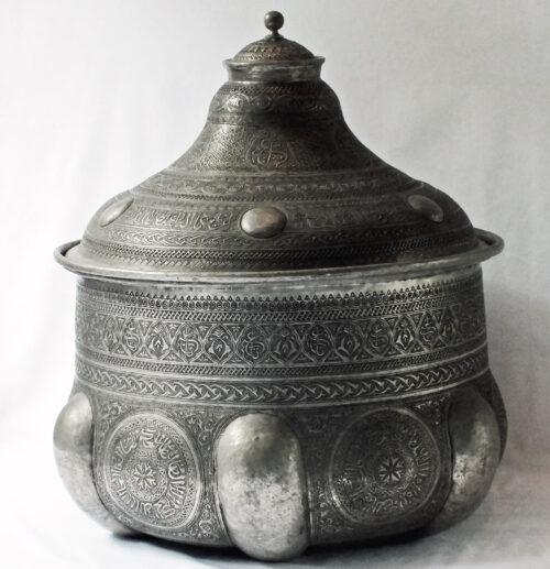 Large Lebanese Vintage Copper Pot
